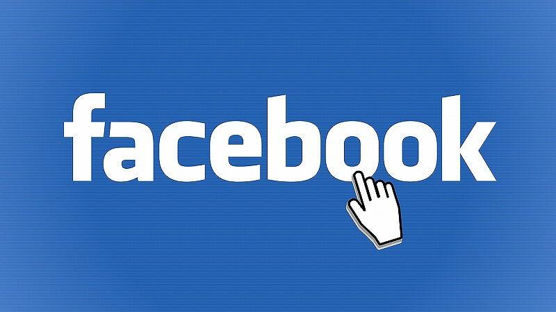 Facebookからの集客方法