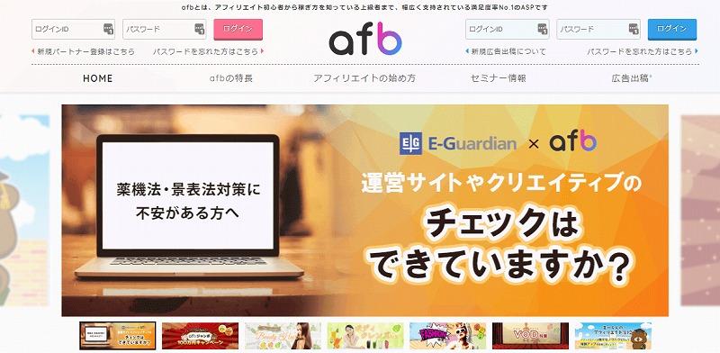 afb(アフィビー):「1100円」