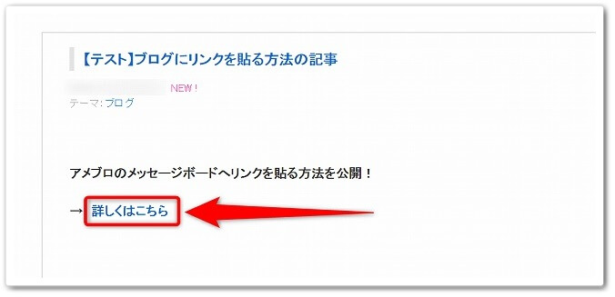 Android 定期購入 解約