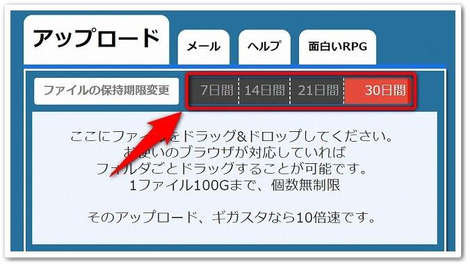 便 文字 ファイル 化け ギガ 第62回 Windows