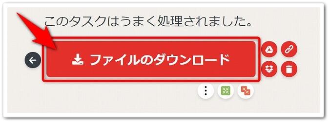 PDFファイルのページを並び替えする方法!【無料のやり方を ...
